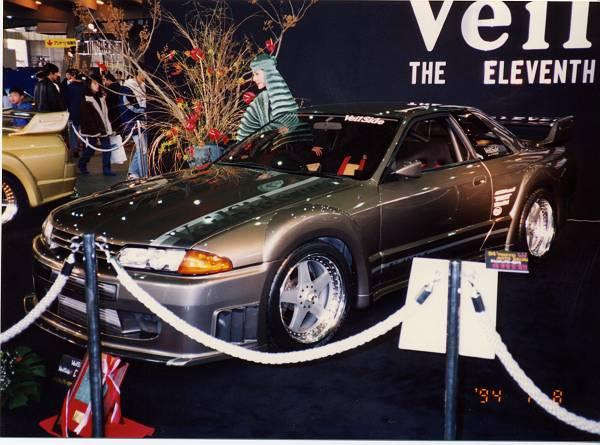 VeilSide GT-R