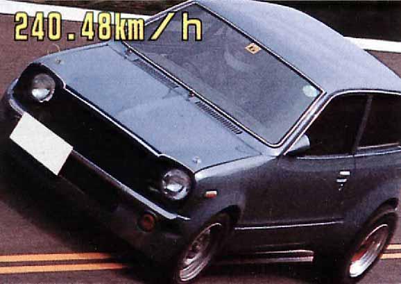 シャンテ12A