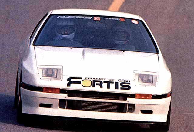 Fortis RX-7(1987年)