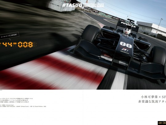 auto sport 12/25号(No.1421)