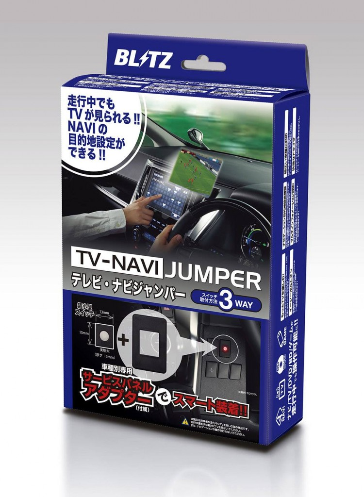 TV-NAVI JUMPER