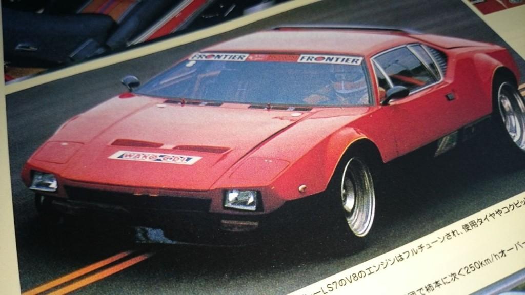 光永パンテーラ(1981年)