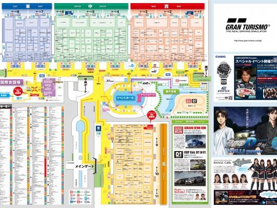 東京オートサロン2016会場マップ