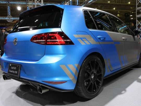 Volks Wagen Group Japan