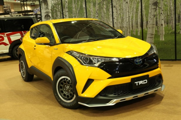 C-HR TRD Aggressive Style C-HR TRD Extreme Style